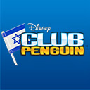 CPPS-IL מפעיל את הפלאש