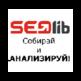 Seolib Search help 插件