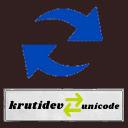 krutidev to unicode  插件