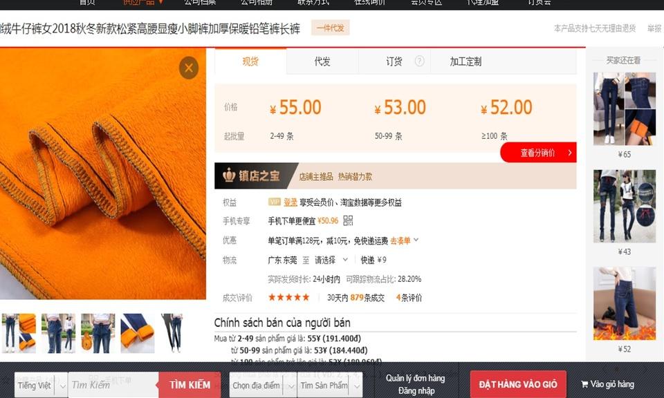 Demo website trung quốc - Order taobao