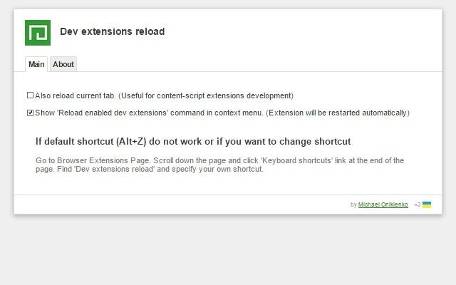 Dev extensions reload
