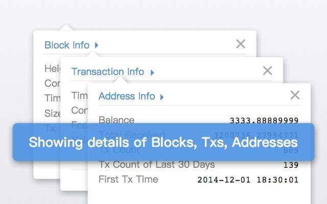 BTC.com Chrome 扩展