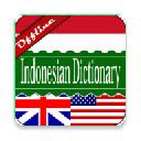 English <> Indonesian Dictionary