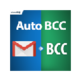 Auto BCC for Gmail 插件