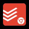Todoist Chrome:待办事项列表及任务管理器
