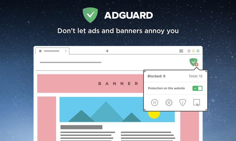 AdGuard 广告拦截器