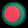 Listen To All Bangla Radio Live插件