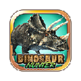 Dinosaur Hunter 3D 插件