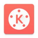 Kinemaster Pro APK [Unlocked 2021]