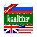 English <> Russian Dictionary