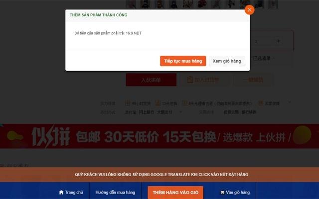 Công cụ đặt hàng trên GiaoNhanUyTin.Com