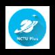 NCTU+ 小幫手