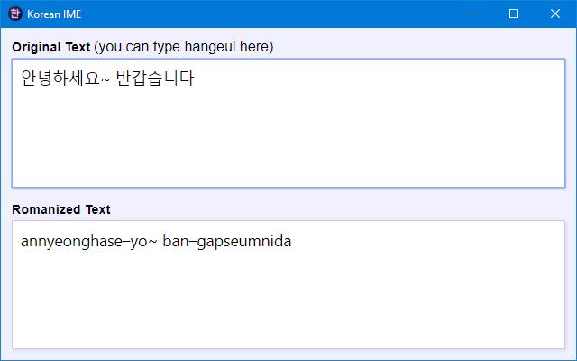 Korean IME with Romanization Tool