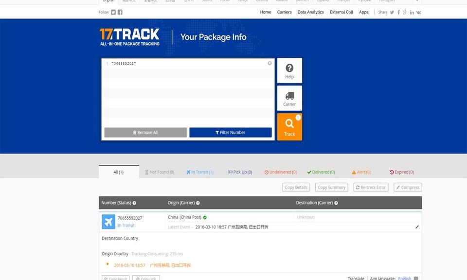 17Track Search