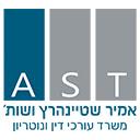 AstLaw