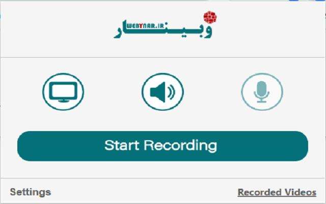 Webynar Tab Recorder