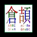 Cangjie Query 插件