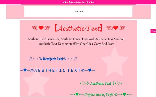 Aesthetic Text 𝓬𝓸𝓹𝔂 𝓹𝓪𝓼𝓽𝓮