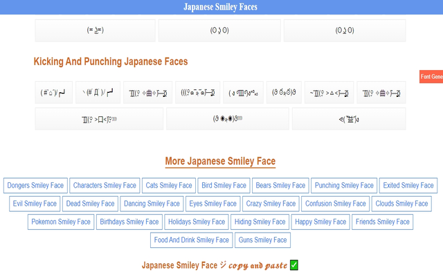Japanese Smiley Faces ジ Copy And Paste