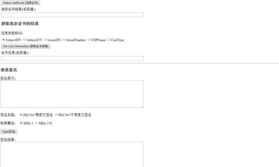 CFCA CertEnrollment.QZCCBank Extension