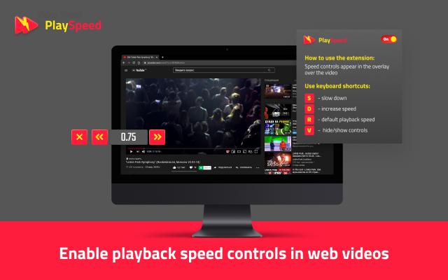 Playspeed - 视频倍速播放