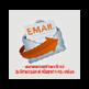 etaeasywebmail 插件