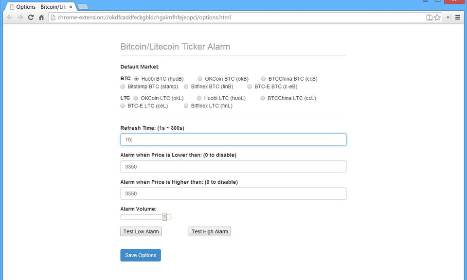 Bitcoin/Litecoin Ticker Alarm