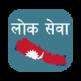 LokSewa Nepal - Practice GK 插件