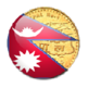 Nepal Foreign Currency Exchange Rate 插件