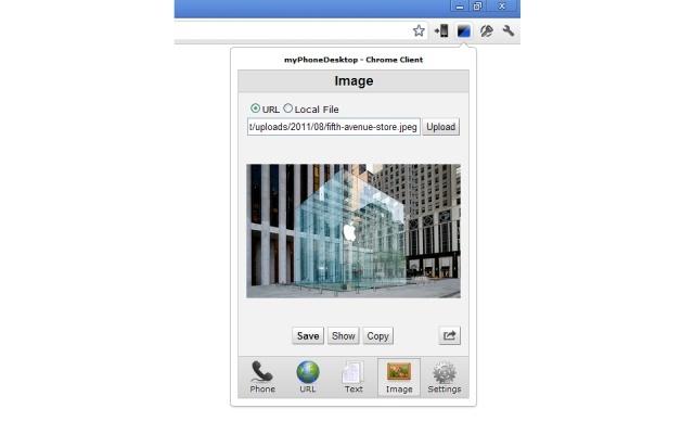 myPhoneDesktop Client