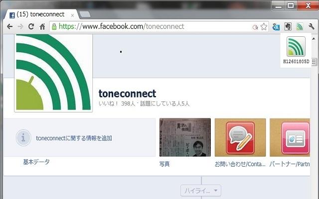Toneconnect generator