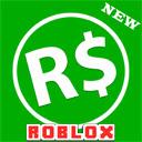 Free R$ Generator 2021