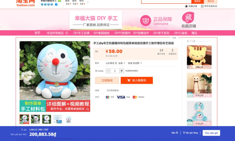 Công cụ đặt hàng của orderhangtaobao.vn