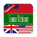 English <> Samoan Dictionary