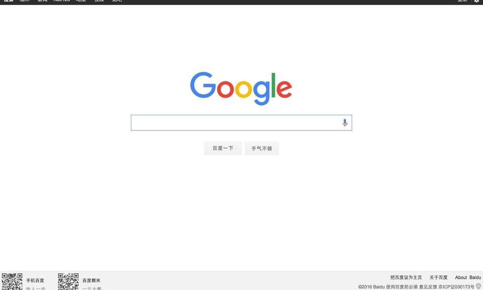 用谷歌百度一下!