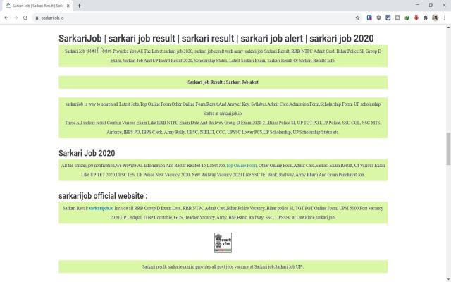 Sarkari Job