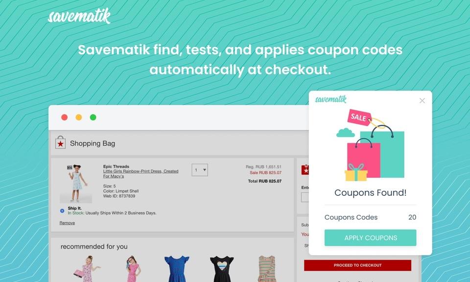 Savematik: Coupons at Checkout - 优惠券插件