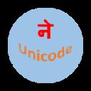 Nepali Unicode 插件