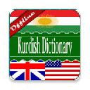 English <> Kurdish Dictionary