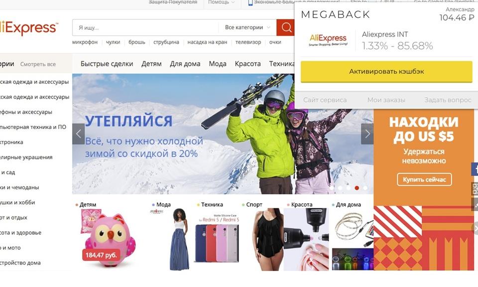 Megaback