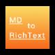 MD2RichText 插件