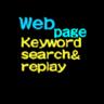 web search&replay v2.14