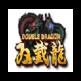 Double Dragon Chrome 插件