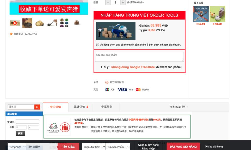 Công cụ đặt hàng China Nhaphangtrungviet.vn