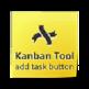 KanbanTool add task button 插件