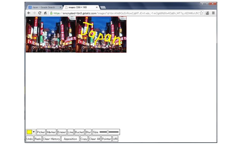 ImageScratch