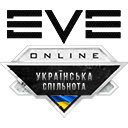 EVE-UA   Новини EVE Online - LOGO