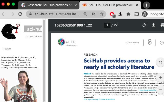 Sci-Hub X Now!