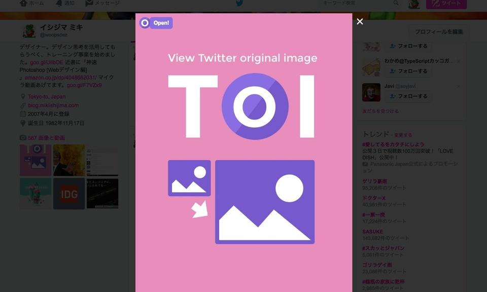 Twitter original images (miki-shirusi)