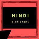 hindi dictionary 插件